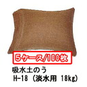 "Absorbing water sandbag / sandbag ""eco-clean"" emergency demand type /H-18 (after absorbing water 18 kg)"