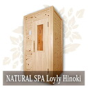 Time of the high temperature wet process Finland type sauna natural spa low Rue hinoki ≪ NATURALSPA LOYLY hinoki ≫ supreme bliss! I monopolize luxury!