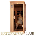 Natural spa | loose one home for far-infrared and sauna / Sauna / home sauna