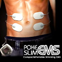 EMS EMS for men's ポケスリム [pokeslim-ems]-Pocket size machine!