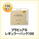 Placenta supplement /PLAPURE G of the plastic pure G regular pack patent manufacturing method