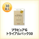 Placenta supplement /PLAPURE G of the plastic pure G trial pack patent manufacturing method