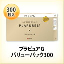 Placenta supplement /PLAPURE G of the plastic pure G value pack patent manufacturing method