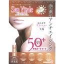 Sun ヴィターレ /SanVitale SPF50+/PA++++