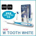 "Can do at home ◎ ultrasonic whitening ""ダブルトゥース white / (W tooth white) ' イオントゥース white specification changes to the new! «Dental care / cored / plaque measures / electric toothbrush»"