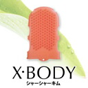 Great response even X-BODY / Leda / ダイエットグッズ / massage / cellulite / Korea cosmetics and TV shopping!