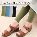 Fuwa Sara cotton spats
