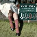 Richrinenrib socks and ladies