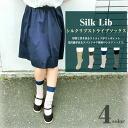 Silk Rib stripe socks/ladies
