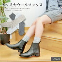 Casimiyawoolsox / women's / socks / wool / socks and wool socks