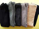 Cotton material spats (plain fabric)
