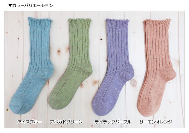 シルクリネンソックス/シルク/リネン/絹/麻/靴下/レディース/カジュアル/婦人/おしゃれ