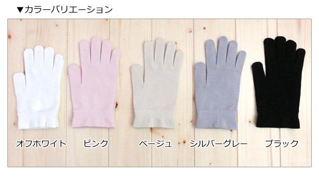 [保湿ケア&UVカット]シルク手袋 ぴったりフィットタイプ/就寝時の保湿ハンドケア・ウォーキングに/UVカット率85%以上のてぶくろです。