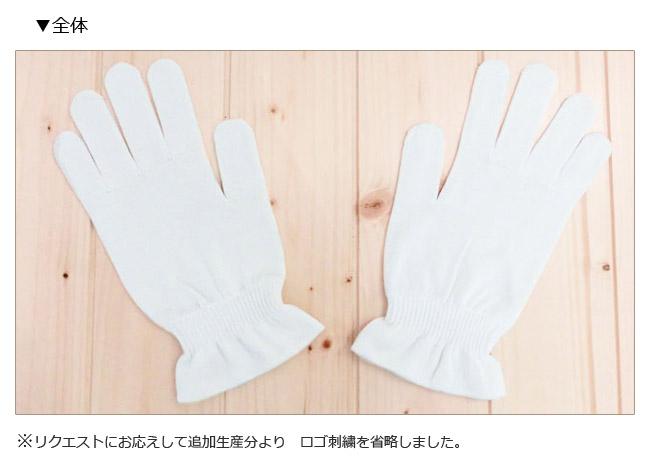[保湿ケア&UVカット]シルク手袋 ゆったりフィットタイプ/就寝時の保湿ハンドケア・ウォーキングに/UVカット率85%以上のてぶくろです。