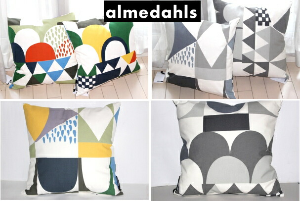 alme cushion