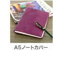 A5�Ρ������С�