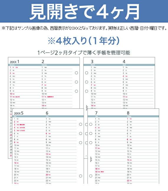KNOX(ノックス)オフィシャル ... : 六曜日カレンダー2014 : カレンダー