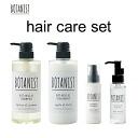 Botanist_haircare_se
