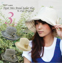 UVcare measures ☀ * paper MIX blades sailor with corsage