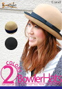 Wool 100% color felt ☆ Bowler Hat