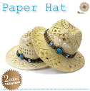 Watermark pattern crochet tuba hironaka folding Hat
