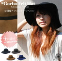 Very popular! Actress Cap. wool felt brim wide Hat ★