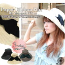 Great small face effect: with Ribbon ペーパーブレード Hat