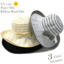 UVcare measures ☀ paper Combi * reborn blade sailor