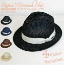 Crochet pattern * abrasive grass caps & hats