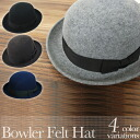 This buy! Color felt Bowler Hat ♪ ☆