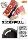 하트 라이너・항균, 항취의 더러운 멈춤 모자 땀방지 테이프
