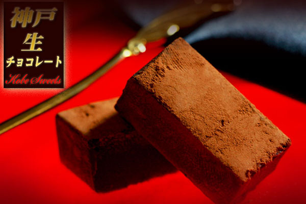 バースデーケーキ 生チョコ