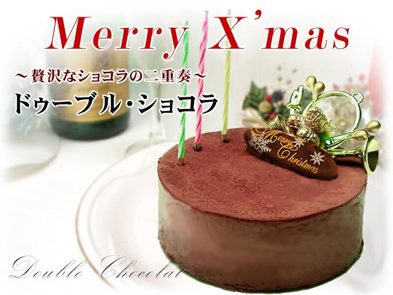 http://image.rakuten.co.jp/kobe/cabinet/xmas-2009/xmas-wchoco-main.jpg