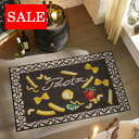 50% off outlet sale wash+dry ( washanddry ) (excluding Hokkaido and Okinawa and remote islands) Pasta thin, sturdy washable kitchen mats 50x75cm indoor and outdoor combined