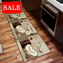 Washable kitchen mat 60x180cm indoor, outdoor combined use that 50% OFF outlet sale wash+dry (wash Ann dodo rye) Coffee is thin (except Hokkaido, Okinawa and the remote island), and is durable