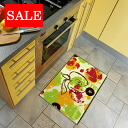 50% off outlet sale wash+dry ( washanddry ) (excluding Hokkaido and Okinawa and remote islands) Apples thin, sturdy washable kitchen mats 50x75cm indoor and outdoor combined