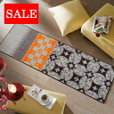 50% off outlet sale wash+dry ( washanddry ) (excluding Hokkaido and Okinawa and remote islands) Flower of Grey thin, sturdy washable kitchen mats 60x180cm in indoor and outdoor combined