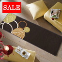 50% off outlet sale wash+dry (wash and dry) (excluding Hokkaido and Okinawa and remote islands) Planet Ornaments nature thin, sturdy washable kitchen mats 60x180cm in indoor and outdoor combined
