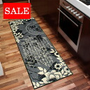 50% off outlet sale wash+dry (wash and dry) (excluding Hokkaido and Okinawa and remote islands) Jardin Botanique grey thin, sturdy washable kitchen mats 60x180cm in indoor and outdoor combined