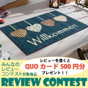Wash+dry (excluding Hokkaido and Okinawa and remote islands) ( washanddry ) Cottage Hearts thin, sturdy washable door mat 50 x 75cm屋 in and outdoor use
