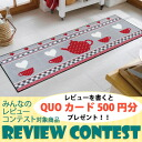 (Excluding Hokkaido and Okinawa and remote islands) wash+dry (wash and dry) Tea Time thin, sturdy washable kitchen mat 60 x 180cm屋 in and outdoor use