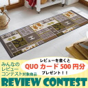 (Excluding Hokkaido and Okinawa and remote islands) wash+dry (wash and dry) Traditional Lights thin, sturdy washable kitchen mats 60x180cm in indoor and outdoor combined