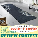 (Excluding Hokkaido and Okinawa and remote islands) wash+dry (wash and dry) Swirl thin, sturdy washable kitchen mat 60 x 180cm屋 in and outdoor use