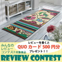 (Excluding Hokkaido and Okinawa and remote islands) wash+dry (wash and dry) Floral Stripes thin, sturdy washable kitchen mats 60x180cm in indoor and outdoor combined