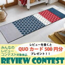 (Excluding Hokkaido and Okinawa and remote islands) wash+dry (wash and dry) Mixed Dots grey thin, sturdy washable kitchen mats 60x180cm in indoor and outdoor combined
