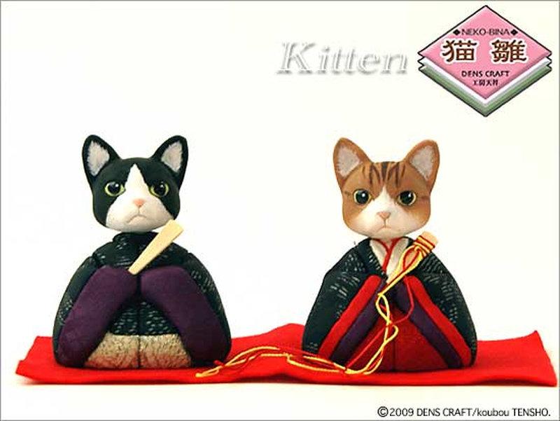 雛人形・ひな人形・コンパクト・人形・日本人形・おもちゃ・年中行事