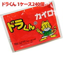 Dora-Kun 1 case 240 pieces for business bulk buying