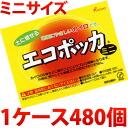 [pocket heater] an entering one case of eco-Pokka mini-size 480 bulk buying for business use