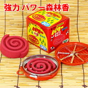 Camp Evergreen Fuji Kumho power (red) 30 volume with