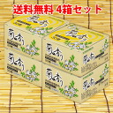Summer four boxes set with fragrance (pure nature Chrysanthemum cinerariaefolium mosquito-repellent incense) 30 volumes of the chrysanthemum